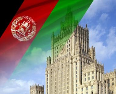 موسكو تعرب عن ارتياحها من نتائج الانتخابات الى مجلس النواب الافغاني