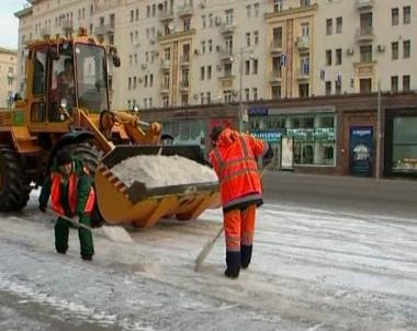 البرد الشديد يصل إلى عدد من المناطق الروسية
