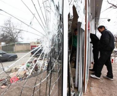 إصابة 4 رجال أمن في انفجار بالعاصمة القرغيزية