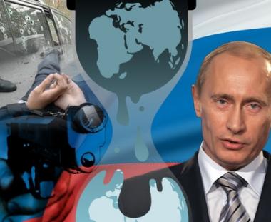 ويكيليكس عن دبلوماسيين غربيين: روسيا دولة كليبتوقراطية تحكمها المافيا