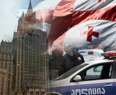الخارجية الروسية: تأكيد جورجيا اعتقال 6 اشخاص لاتهامهم بالتفجيرات- استفزاز