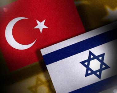 اسرائيل تعرض دفع تعويضات لضحايا اسطول الحرية مقابل تخلي تركيا عن ملاحقة جنودها