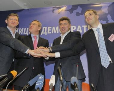 المعارضة الروسية تشكل حزبا جديدا