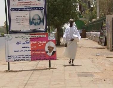 واشنطن: موسكو تشاركنا العمل على فض النزاعات السودانية