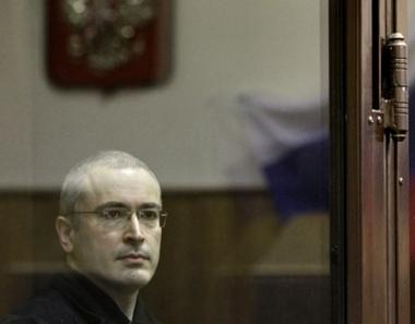 محكمة روسية تؤجل إصدار القرار بشأن القضية الجنائية الثانية لمحاكمة خودوركوفسكي الى نهاية الشهر الجاري