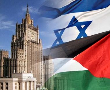 روسيا تصر على عقد اجتماع عاجل لرباعية الشرق الاوسط لاستئناف المفاوضات الفلسطينية - الاسرائيلية