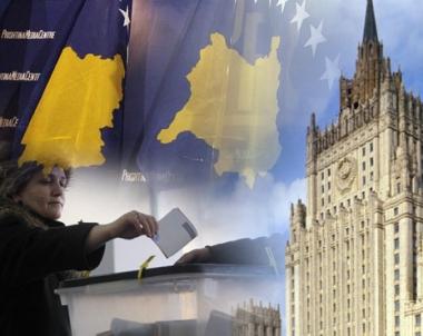 موسكو ترى ان الانتخابات البرلمانية في كوسوفو غير شرعية