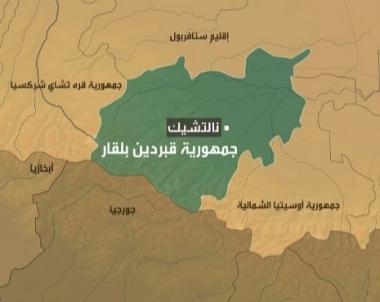 مقتل 7 صيادين في ظروف غامضة في شمال القوقاز