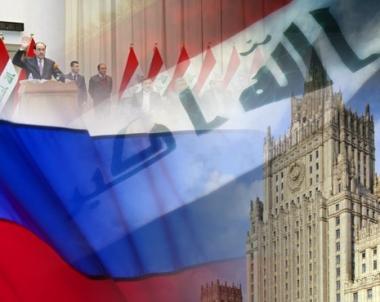 روسيا ترحب بتشكيل الحكومة العراقية الجديدة