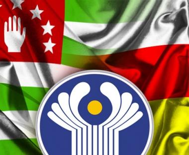 وزير خارجية روسيا : مسألة انضمام ابخازيا واوسيتيا الجنوبية الى رابطة الدول المستقلة غير واردة في المرحة الراهنة