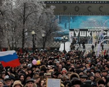 نحو 1.5 ألف شخص يشاركون في تجمع احتجاج ضد الفاشيّة والعنصرية وسط موسكو