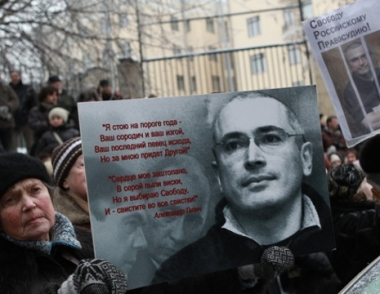 واشنطن وباريس وبرلين تعرب عن قلقها بشأن الحكم الصادر بحق خودوركوفسكي