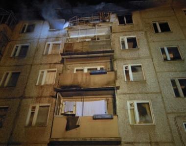 مصرع شخص واصابة آخر نتيجة انفجار وقع في نالتشيك