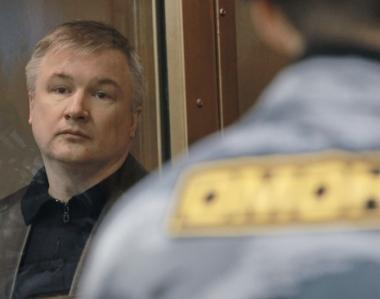 الحكم بالسجن المؤبد على سيناتور روسي سابق بتهمة الارهاب