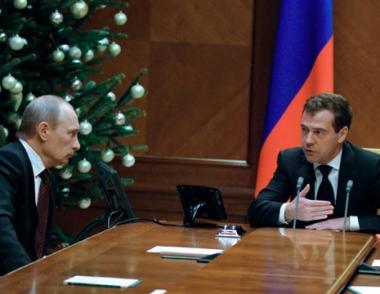 مدفيديف يوقع قانون الأمن الروسي الجديد