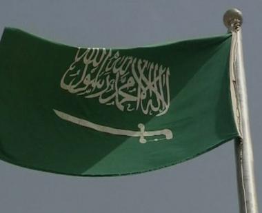 مباحثات روسية سعودية للتعاون في برنامج نووي سلمي