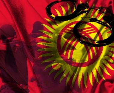 المخابرات القرغيزية تعلن عن تفكيك شبكة إرهابية
