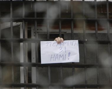 الإفراج عن جميع المواطنين الروس المعتقلين في بيلاروس