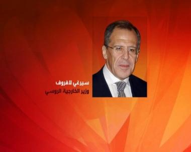 لافروف يعبر عن رفض موسكو تدخل مجلس الأمن في حل المشكلات الداخلية  لساحل العاج