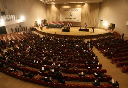 الحكومة العراقية الجديدة تعقد أول اجتماع لها لمناقشة أولوياتها