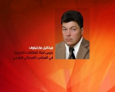 مارغيلوف: الأزمة اللبنانية  قد تؤثر في المنطقة بأكملها