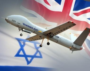 بريطانيا تشتري طائرات بلا طيار في اسرائيل