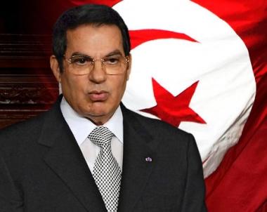 سويسرا تجمد ارصدة بن علي ومقربيه في مصارفها