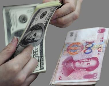 هوجينتاو في امريكا... وارتفاع قيمة اليوان الصيني