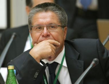 روسيا تتوقع استثمارات أجنبية في اقتصادها عام 2011 بحجم 15 مليار دولار