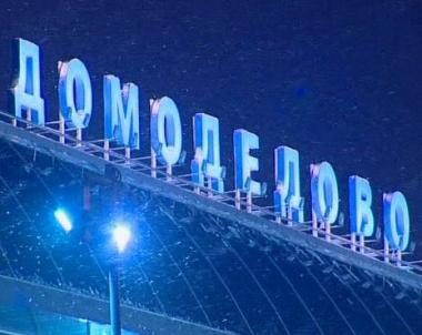 مدفيديف يدعو المجتمع الدولي إلى استئصال جذور الإرهاب الاقتصادية الاجتماعية