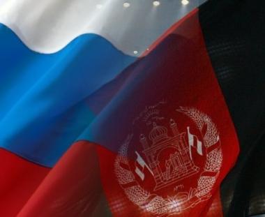 سفير روسيا لدى افغانستان: ليس من مصلحة روسيا بقاء القوات الاجنبية في افغانستان