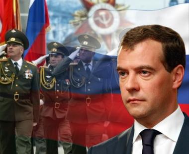 الرئيس مدفيديف: سيزداد عدد الضباط في القوات المسلحة الروسية