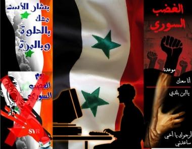 يوم الغضب في سوريا بين مؤيد ومعارض