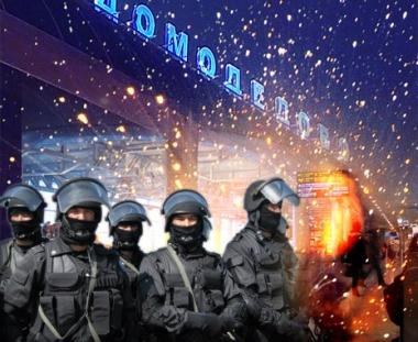 الأمن الروسي: انتحاري التفجير بمطار دوموديدوفو كان تحت تأثير المخدرات