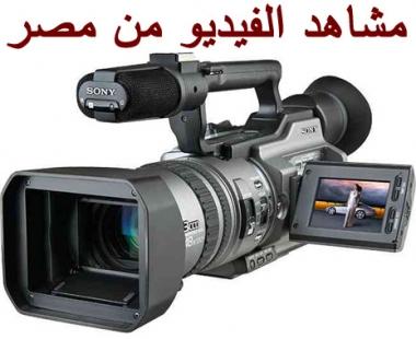 مقاطع مصورة للمصادمات بين المؤيدين للرئيس مبارك والمعارضين له