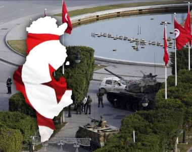 وزارة الداخلية التونسية تعلق عمل حزب التجمع الوطني الديمقراطي بانتظار حله قضائيا