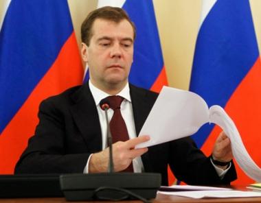 مدفيديف يدعو وزارة الداخلية الروسية الى استخدام كل الامكانيات المتاحة لمكافحة الارهاب