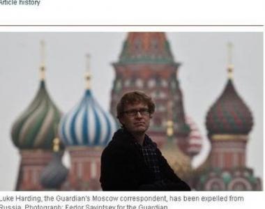الخارجية الروسية: مراسل