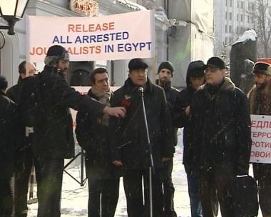 صحافيو موسكو: لا للقمع ضد الصحافيين في مصر