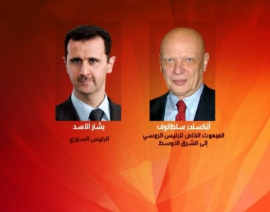 الأسد وسلطانوف يبحثان في دمشق التطورات في الشرق الأوسط
