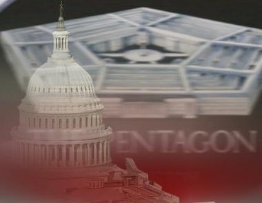 إدارة أوباما تطلب من الكونغرس رصد 671 مليار دولار للنفقات العسكرية بما في ذلك العمليات في العراق وأفغانستان