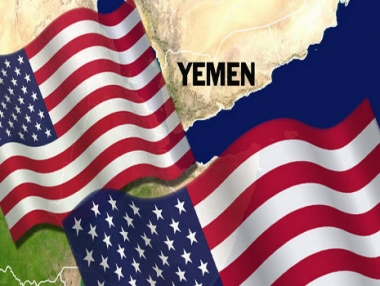 دعم أمريكي لليمن بقيمة 75 مليون دولار لمكافحة الإرهاب