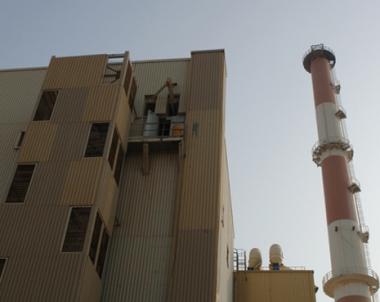 سورية تدرس بناء أول محطة كهرذرية بحلول عام 2020