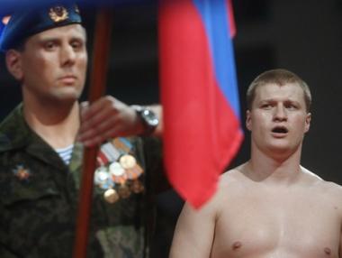 الملاكم الروسي بوفيتكين المتحدي المحتمل لبطل العالم البريطاني هاي