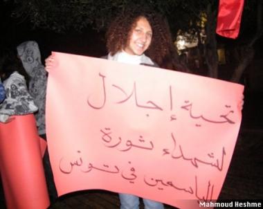 الفلسطينيين يتظاهرون ضد موجة إرتفاع الأسعار وضد الأنظمة الفاسدة (فيديو)