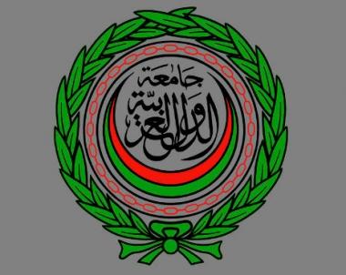 الجامعة العربية تصر على عقد القمة في موعدها المحدد