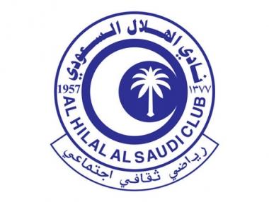 الهلال السعودي يفوز بالبطولة العربية للأندية للكرة الطائرة
