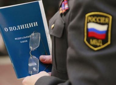 سريان مفعول قانون الشرطة في روسيا