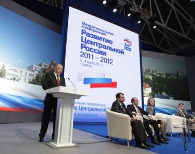 بوتين: قطاع الصناعات الحربية الروسية  سيشهد عملية اعادة التجهيز