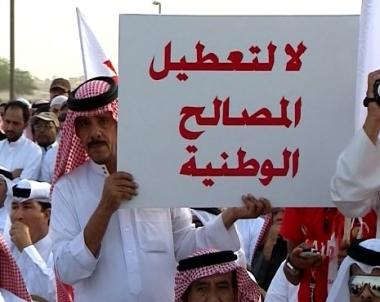 الموالون والمعارضون في البحرين نحو التهدئة